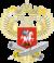 Министерство просвещения Российской Федерации РОССИЙСКОЙ ФЕДЕРАЦИИ